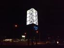 天童温泉歓迎塔3