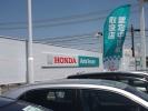 Honda オートテラス酒田
