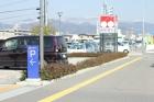 山形銀行城南支店3