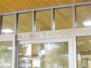 山形市立第五中学校 正面入口