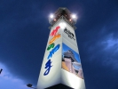 上山誘導広告塔