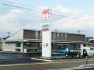 山形銀行芳賀支店様 ロードサイン
